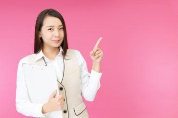 膀胱炎の原因とは~膀胱炎の原因と発症しやすい人の特徴~
