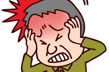 高次脳機能障害の症状の種類と仕事への影響は?