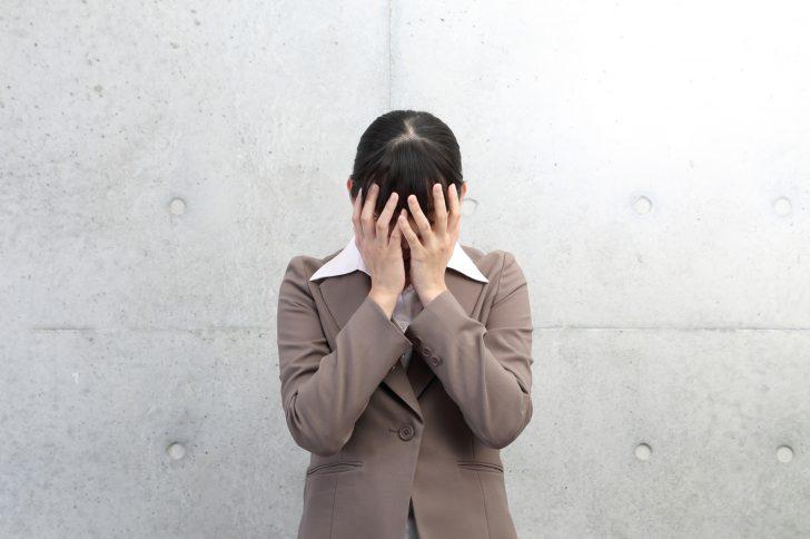 うつ病の原因や症状、対処法など ~うつ病や双極性障害・まとめ ~