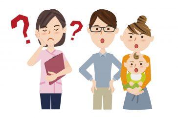 子供の溶連菌感染症の症状は?家庭内の感染を防ぐ方法はある?