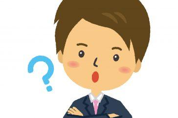 尿路感染症の原因とは!?予防するにはどうすればいい?