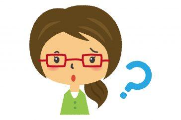 後縦靭帯骨化症とは、どんな病気?日常生活の注意点は?