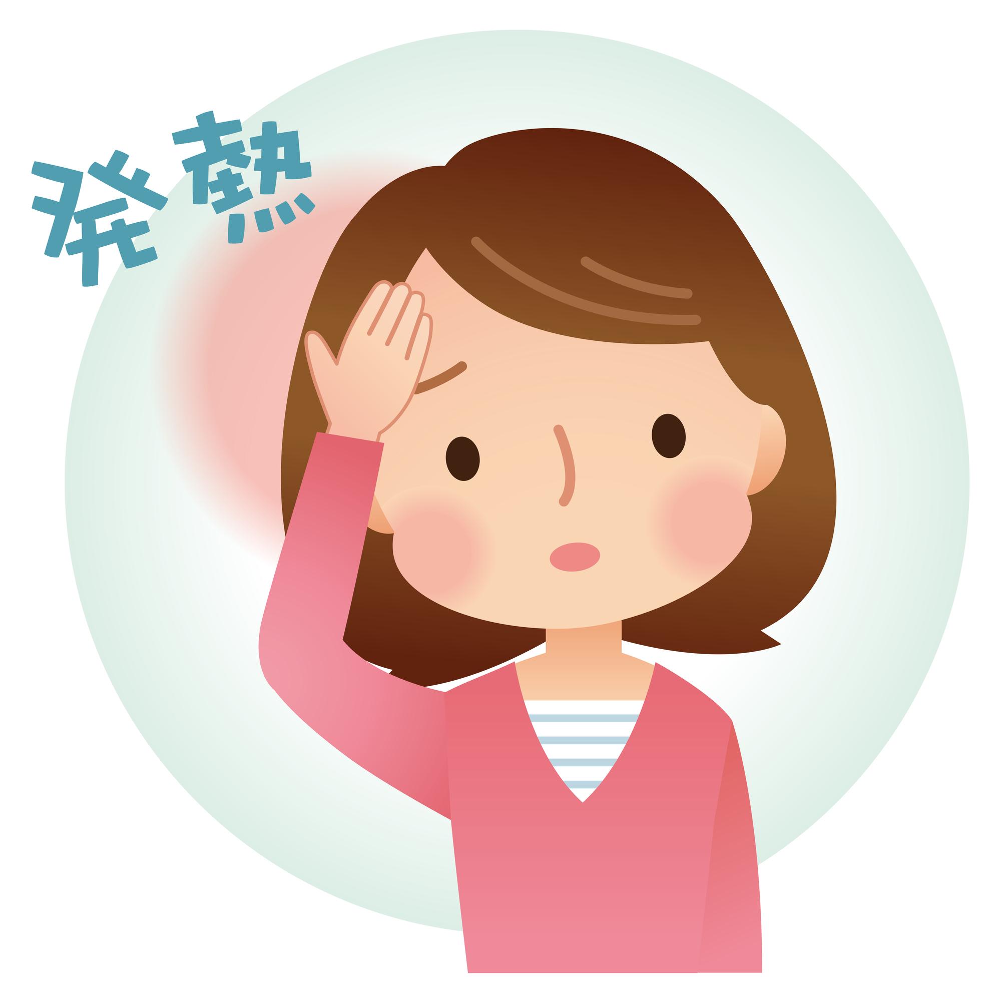 【医師監修】悪性リンパ腫の種類と考えられる発症原因とは ...