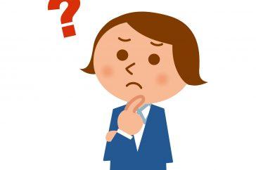レイノー症候群の 症状や原因とは?何科で診てもらえばいいの?