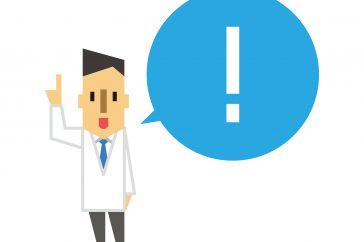閉塞性動脈硬化症の治療方法 ― 治療が必要なのはどんなとき?