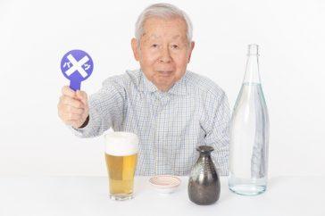 脂肪肝は自分で治せる?禁酒しても治らないことがあるって本当?