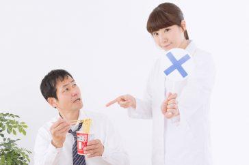 腎臓病の予防のカギ「血圧コントロール」のやり方とは?