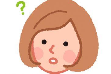 不妊治療の後、妊娠判定はいつ行われるの?体にどんな変化が出る?