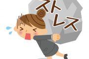耳鳴りは ストレスが原因なの?他に原因はない?