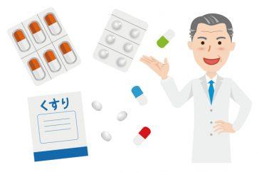 過呼吸で薬を服用するのはどんなとき?処方される薬の種類は?