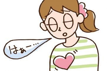動悸は妊娠初期の症状?ペースメーカーが原因で起こることも?