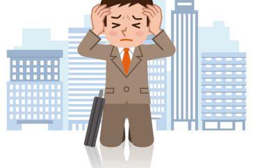ストレスが原因の狭心症はどうやって治す?過労死を防ぐ方法とは?