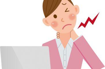 頭痛と首こりが同時に起こる原因とは?!