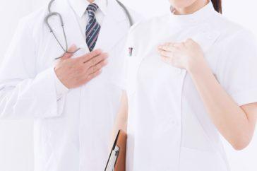 切れ痔(裂肛)とは―原因・症状・治療法を解説!