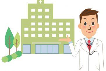 陥入爪の治療は何科で診てもらえる?どんな治療法があるの?