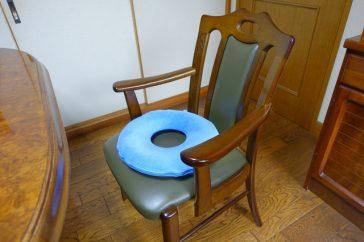 痔の痛みを回避したい!排便時や座り方のコツを教えます