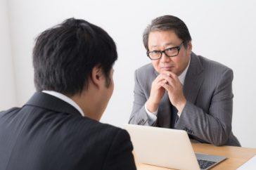 職場でのメンタルヘルス対策 ~ 上司として知っておきたいこと ~